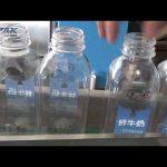 Automatische dubbelzijdige plastic vierkante fles etiketteermachine