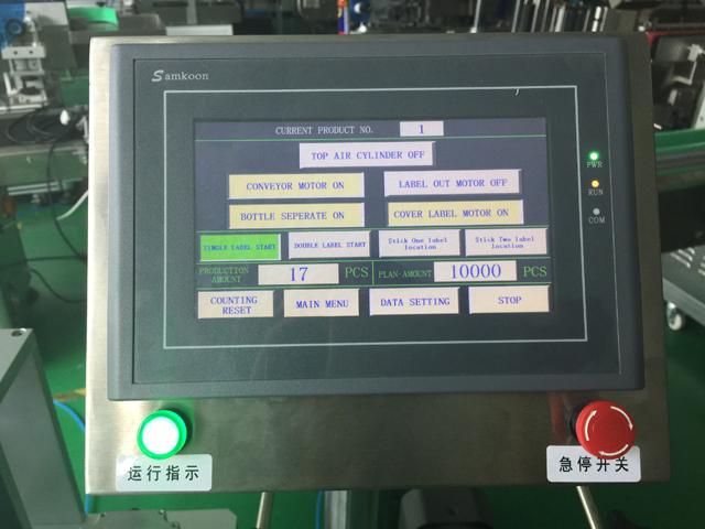 Touch screen informatie
